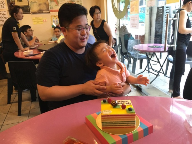 Xuheng turns two!